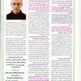 بررسی علمی جراحی زیبایی بینی دکتر دادور (۲)